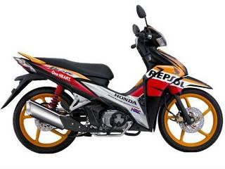 Honda Blade Repsol